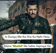 Hahahaha yes it's really truth Bhai Quotes In Hindi, Love Quotes In Hindi, Motivational Quotes In Hindi, Inspirational Quotes, Attitude Shayari For Boys, Attitude Thoughts, Attitude Quotes For Boys, Deep Thoughts, Actor Quotes