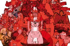 Halcyon Realms – Animation.Film.Photography and Art Book Reviews » » Otomo Katsuhiro's Short Piece – New Trailer + Image Gallery