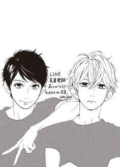 Shishio-Sensei and Mamura (HnR) Hirunaka no Ryuusei #Shishio #HnR #ShishioSensei daytime shooting star ひるなかの流星