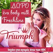 Σουτιέν Luna Triumph Sloggi Wonderbra 2015 Bra, Women, Brassiere, Bra Tops