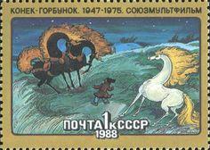 Russian folk tale art Ivan and the magic pony