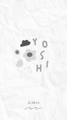 Treasure Planet, Treasure Maps, Paper Wallpaper, Cute Wallpapers, Yoshi, Finding Yourself, Drawings, Kpop, Binder