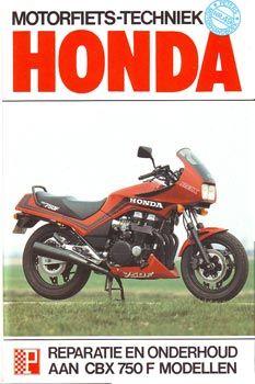 Honda CBX F2