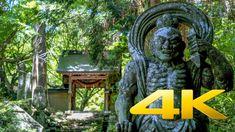 Futago-Ji Temple - Oita - 両子寺 - 4K Ultra HD