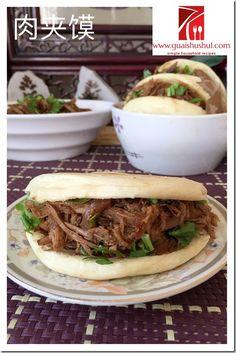 Chinese Pull Pork Hamburger aka Roujiamo (陕西肉夹馍)    #guaishushu #kenneth_goh    #roujiamo