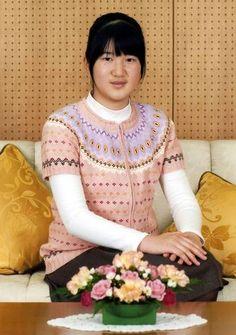 Noblesse et Royautés: Princess Akiko celebrated her 13th birthday December 1, 2014 (b. December 1, 2001)