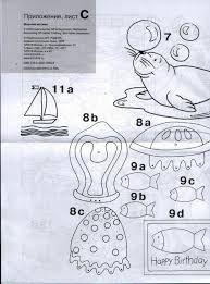 Картинки по запросу эскизы витражей рыбы