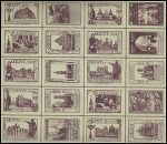 Exposition universelle et internationale (1913 Ghent, Belgium) Stamps  Click on the small picture to see a larger version