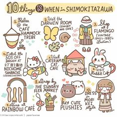 """10 Things To Do In Kobe, Japan - Shimokitazawa. """"The loveliest village in Japan. A place full of soul. At last, I belong. Art by Little Miss Paintbrush ♥ More - Japon Tokyo, Go To Japan, Visit Japan, Japan Trip, Japan Post, Tokyo Trip, Visit Tokyo, Shimokitazawa, Stuff To Do"""