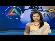 ATN Bangla news today 30 November 2016 Bangladesh latest bangla tv news