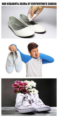 Как  избавить обувь от неприятного запаха Sewing Tutorials, Home And Family, Hair Cuts, Healthy Recipes, Sneakers, Beauty, Shoes, Harvest, Hacks