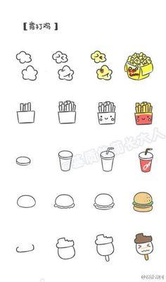 food doodles step by step & food doodles ; food doodles step by step ; Bullet Journal Art, Bullet Journal Ideas Pages, Bullet Journal Inspiration, Doodle Art, Doodle Drawings, Kawaii Doodles, Cute Doodles, Food Doodles, Cute Easy Drawings