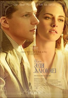 The story of a young man who arrives in Hollywood during the hoping to work in the film industry, falls in love, and finds himself swept up in the vibrant café society that defined the spirit of the age. Anna Camp, Corey Stoll, Parker Posey, Steve Carell, Tv Series Online, Movies Online, Woody Allen, Top Movies, Movies To Watch