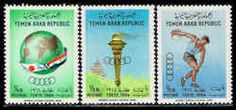Yemen 196-196B Stamps - Tokyo Olympics Stamps - ME YAR 196 to 196B-1 MH #olympics #sports