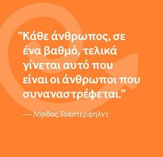 Greek Quotes, Life Quotes, Poetry, Letters, Greeks, Thoughts, Words, Quotes, Quotes About Life