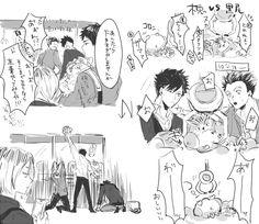 Imagem embutida Tsukishima Kei, Kenma Kozume, Nishinoya, Kageyama Tobio, Oikawa, Ennoshita Chikara, Yamaguchi Tadashi, Haikyuu Funny, Bokuaka