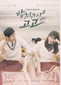 Sassy Go Go - KDrama ~ I caved & started on this even b4 it finished airing. So far, it's pure lurve (4 Nov 2015)