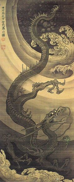 This Japanese image of a water dragon creates a strong sense of movement. The visual similarities with the shape and movement of Northern Lights inspired me to draw a connection between them and mythical dragons in Memory of Water. Mythological Creatures, Mythical Creatures, Old Poster, Dragon Oriental, Bushido, Dragons, Creation Art, M Anime, Art Asiatique