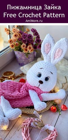 PDF Пижамница Зайка крючком. FREE crochet pattern; Аmigurumi animal patterns. Амигуруми схемы и описания на русском. Вязаные игрушки и поделки своими руками #amimore - пижамница, плюшевый заяц, большой зайчик, кролик, зайчонок, зайка из плюшевой пряжи, крольчонок, rabbit, hare, bunny, liebre, conejito, coelhinho, lebre, lièvre, lapin, hase, zając. Amigurumi doll pattern free; amigurumi patterns; amigurumi crochet; amigurumi crochet patterns; amigurumi patterns free; amigurumi today.