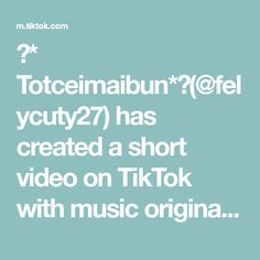 💎* Totceimaibun*💎(@felycuty27) has created a short video on TikTok with music original sound. #felycuty #totceimaibun #tudemiamorteenamores #tudemi #yodeti #spanishsong  #letsfallinloveagain #specialevening #spanishsong Spanish Songs, Love Again, Caviar, Favorite Recipes, Salad, The Originals, Cooking, Music, Food
