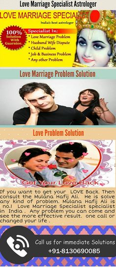 Love marriage specialist Astrologer.