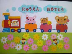 ☆ハンドメイド☆ 大きめ 壁面飾り チューリップ列車♪ 入園 おめでとう♪ 幼稚園 保育園 施設 掲示板♪ Preschool Centers, Preschool Art, Japanese Birthday, Classroom Design, Birthday Board, Diy Frame, Origami, Kindergarten, Boards