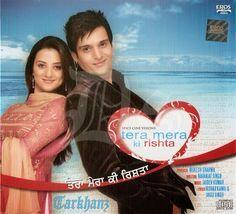 Tera Mera Ki Rishta (2009) Punjabi Movie Free