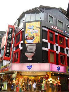 Modern Toilet Restaurant, Japan