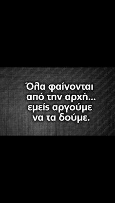 Όλα!!!!