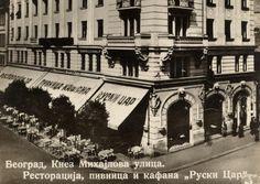 Ruski car 1930