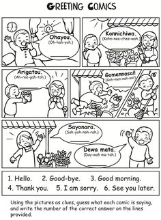 japanese language coloring pages - photo#27