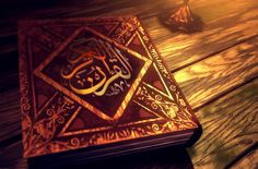Quran - The Holy Book