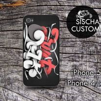 Nike Just Do It Logo Art - iPhone Case 4/4s/or 5. Samsung Galaxy s3/s4