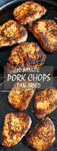 Delicious, tender and juicy pan-fried boneless pork chops made in under 10 minutes. A perfect recipe for a busy workday dinner. | ifoodblogger.com #pork #porkchops #porkdinner #easydinner #quickdinner #tastydinner #delicious #porkrecipes #porkrecipe