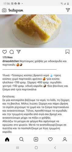 The 100, Instagram