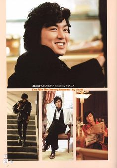 "Korea version of ""Boys Over Flowers"" Official Photo Book scan."