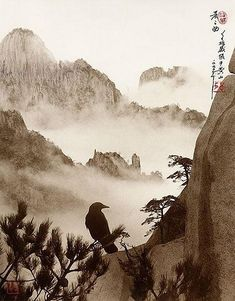 Don Hong-Oai. Image created by taking three negatives, foreground, middle ground and far ground, and selecting a subject matter from each negative to form one composite image. All parts of the image do exist in life, but the photograph as a whole is an image that only existed in Don's imagination. Each photograph is a unique handcrafted piece of work. (source: robertdoisneauandsophiathomalla.blogspot.co.il)