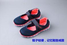Внешняя торговля одного внутреннего дома наружная обувь повседневная обувь низкой, чтобы помочь женской памяти пены стельки подушки удобные матери обуви - Taobao