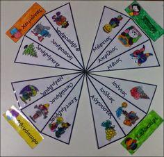 mikapanteleon-PawakomastoNhpiagwgeio: Οι δώδεκα μήνες του χρόνου στο Νηπιαγωγείο Learn Greek, Greek Language, Weather Seasons, Teaching, Blog, Kids, Top, Toddlers, Boys