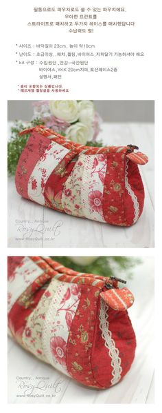 Sweet. Make one from vintage table cloth strips.