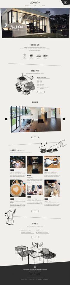 Web Design, Website Designs, Poster, Design Web, Site Design, Billboard, Design Websites