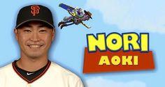 Aoki SF Giants