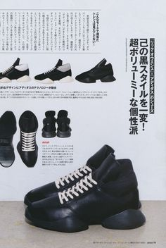 adidas x Rick Owens Japanese Advert J Shoes, Your Shoes, Me Too Shoes, Shoe Boots, Monochrome Fashion, Minimal Fashion, Japan Fashion, Mens Fashion, Rick Owens Sneakers