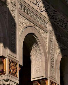 Muslim Culture on Tw Mecca Madinah, Mecca Masjid, Islamic Architecture, Futuristic Architecture, Islamic World, Islamic Art, Mekka Islam, Muslim Images, Islamic Quotes Wallpaper