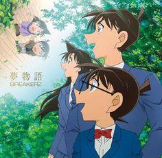 Breakerz 夢物語 / Conan new ending song