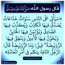 Pin By Boulenouar Boulenouar On Voir Film Streaming Vf Hd Ahadith Islam All About Islam