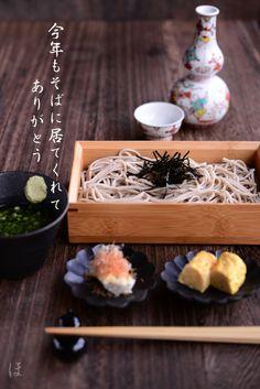 「もり蕎麦」 - 花ヲツマミニ Japanese Plates, Japanese Food Art, Japanese Dishes, Japanese Noodles, Breakfast For Dinner, Food Presentation, Junk Food, Food Photo, Food Hacks