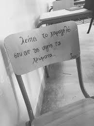 Αποτέλεσμα εικόνας για μηνυματα αγαπης για κινητο ελληνικα