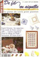 """Gallery.ru / fialka53 - Альбом """"DFEA 04 ноябрь-декабрь 1998"""""""