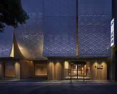 Old Building, Building Facade, Building Architecture, Japanese Architecture, Tokyo Museum, Concrete Structure, Facade Design, Wall Design, Modern City